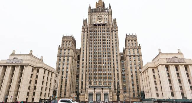 «Кибератаки ГРУ»: У Лаврова прокомментировали обвинения США