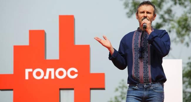 Блогер: проголосую на выборах за «Голос», будут в бюллетене искать фамилию Вакарчук, он обещал теще пенсию увеличить