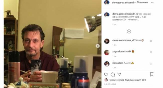 «А где же секс-символ?»: поклонники не узнали резко похудевшего Домогарова