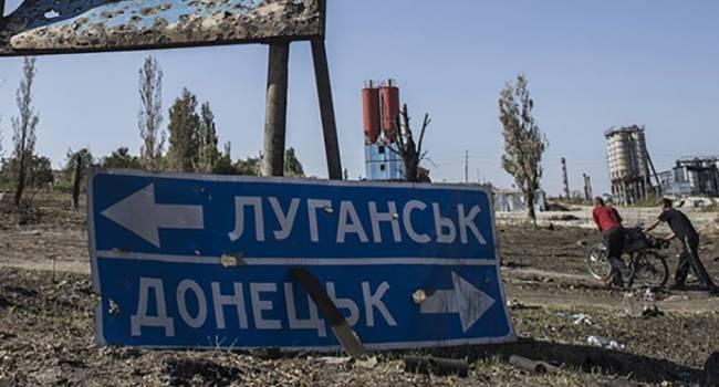 Особый статус Донбасса: В Документ намерены внести «формулу Штайнмайера»