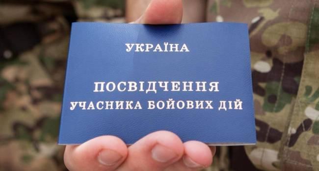 Пример всем участникам АТО: в Кропивницком участники российско-украинской войны проучили нерадивых перевозчиков