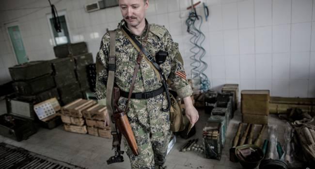 «Боевикам Донбасса пришел конец»: Гиркин заявил о четырех колоннах РСЗО ВСУ у Мариуполя