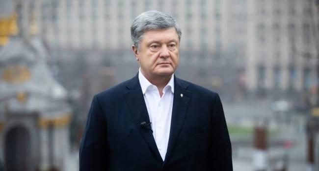 «Федерализация Украины по сценарию Кремля»: Порошенко предупредил о последствиях союза партий  «Слуга народа», ОПЗЖ и «За будущее»