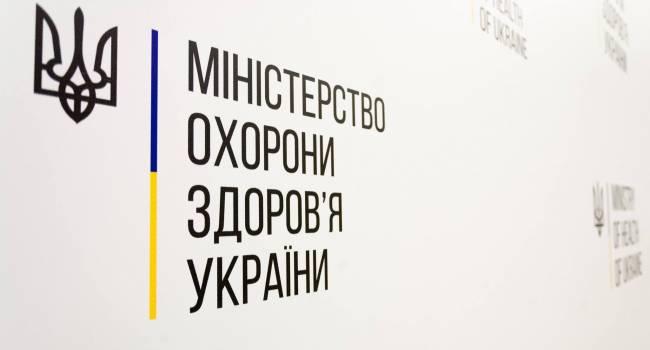 В Минздраве заявили, что на текущий момент ни одна из украинских областей не готова к ослаблению карантина