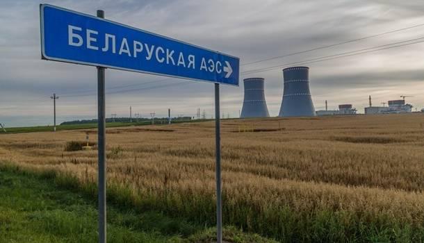 Власти Беларуси разрешили запустить первый энергоблок БелАЭС