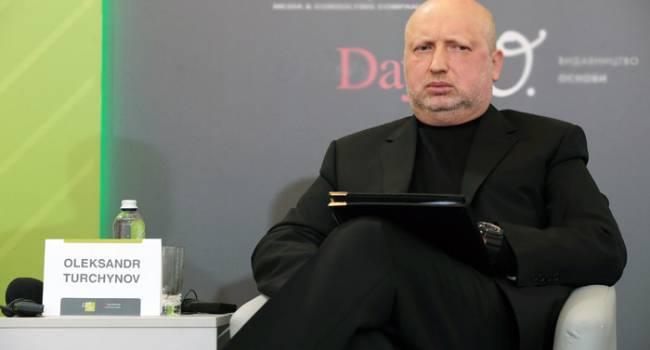 Турчинов: советую не только игнорировать «опрос от Зеленского», но и документировать это преступление и вызывать полицейских