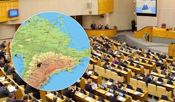 «Готовы его подсчитать и истребовать»: в Госдуме РФ заявили, что Украина обязана возместить крымчанам «ущерб»