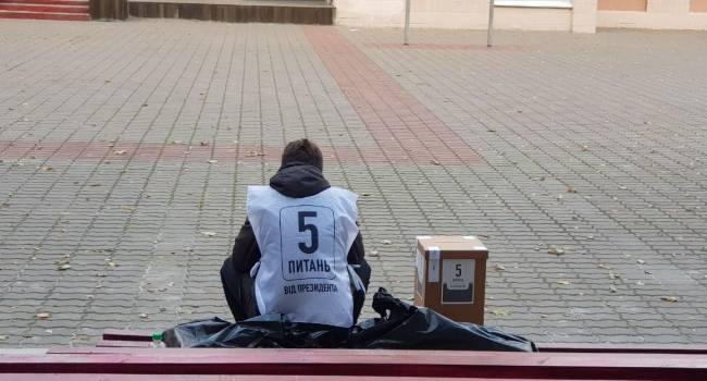 Руденко: псевдоопрос Зеленского, который курировал музыкальный продюсер «Квартала 95» Артем Гагарин, провалился