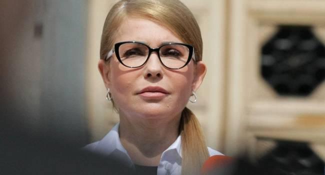 Телеведущая о выборах: Юлия Тимошенко идет на политическую пенсию