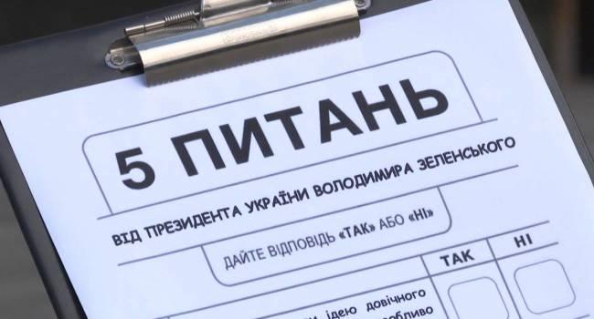 Украины дали положительные ответы на 4 из 5 предложенных Зеленским вопроса - данные экзитпола