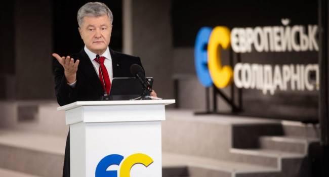 Порошенко: Господин Зеленский, украинцы четко дали понять - время «зеленой» сказки уже закончилось, и они больше не позволят себя обманывать
