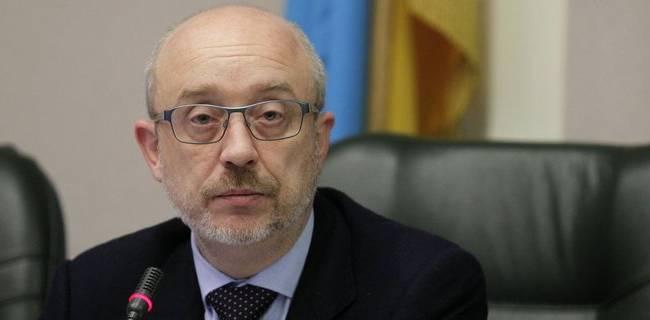 «Это самоубийство»: Резников прокомментировал односторонний выход из «Минска»