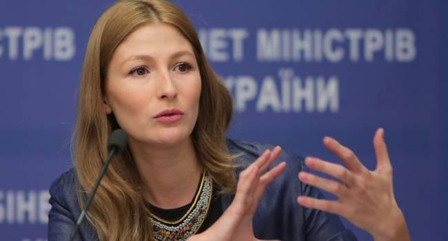 МИД: В Словении поддержали создание крымской платформы