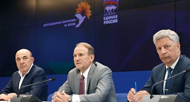 Нестеренко: Для сторонников ОПЗЖ ошибка - само существование Украины как независимого государства, и украинского языка