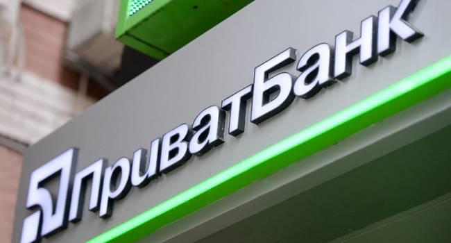 Банкир: совет НБУ снова помогает Коломойскому