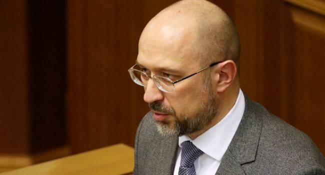 Украина быстро сближает позиции с МВФ – премьер-министр