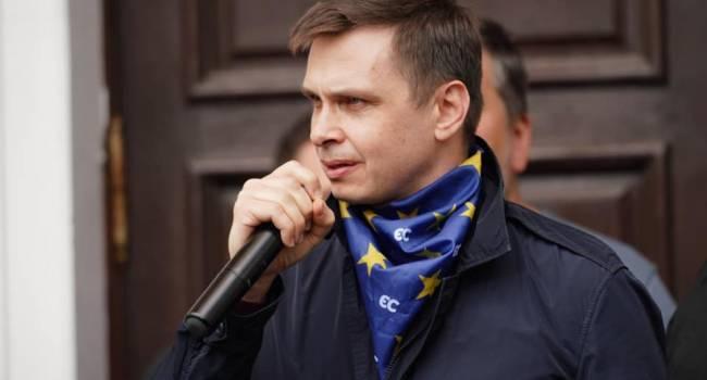 Сергей Таран: хотите уничтожить зло, которое разворачивает нас прочь от Европы? Тогда шины должны быть на улице Банковой
