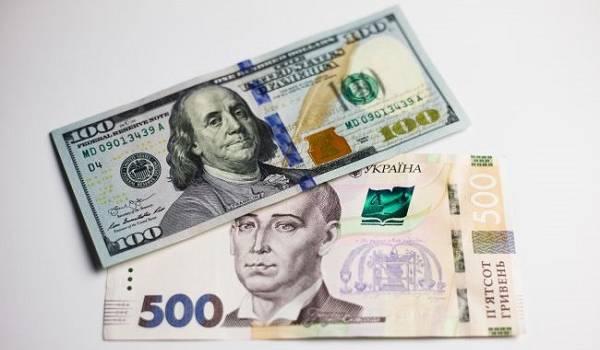 Курс валют: Нацбанк повысил доллар до максимальной за два года отметки
