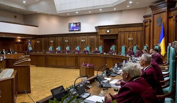 Стало известно, когда ВР рассмотрит проект Зеленского о роспуске Конституционного суда