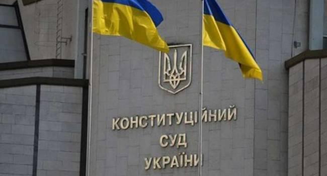 Блогер: вместо коррупционеров и чинуш в Конституционный Суд зайдет команда «солдат» Портнова и Коломойского