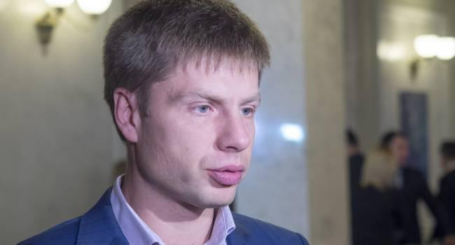 «Фактически это узурпация власти»: Гончаренко оценил законопроект Зеленского о роспуске КСУ