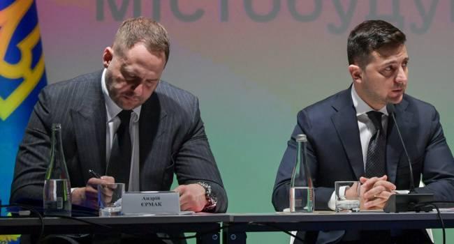 Политолог: представьте, что будет, если Зеленский и Ермак получат полный контроль на КС