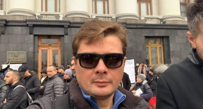 «В ближайшую пятилетку растянут по кускам»: политолог заявил о распаде Украины