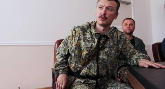 Война на Донбассе началась по приказу военного руководства России – Гиркин