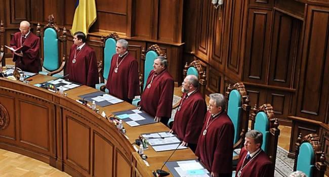 Яценюк: Судьи КСУ защищали не Конституцию, а себя, и свое состояние