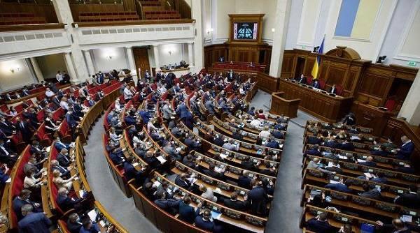 Депутаты Рады начали рассматривать проект бюджета на 2021 год