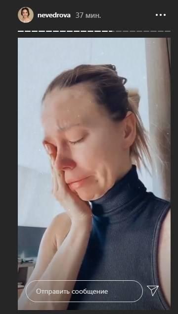 «Из-за коронавируса я не смогла отправить 3-сантиметровое тело с ручками и ножками на исследование, что бы понять, что произошло»: бывшая ведущая «Орла и Решки» потеряла ребенка