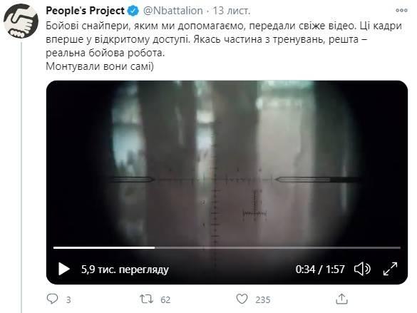 «Слава Украине!»: Снайперы ВСУ успешно охотятся на российский стрелков на Донбассе