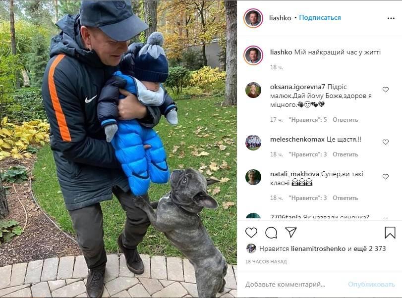 «Счастливый папа»: Олег Ляшко опубликовал фото со своим маленьким сыном