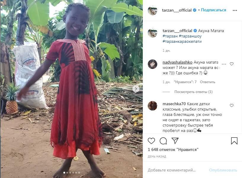 «Вот и дети подтягиваются Тарзана из прошлой жизни, из джунглей»: в сети бурно обсуждают новое фото мужа Наташи Королевой