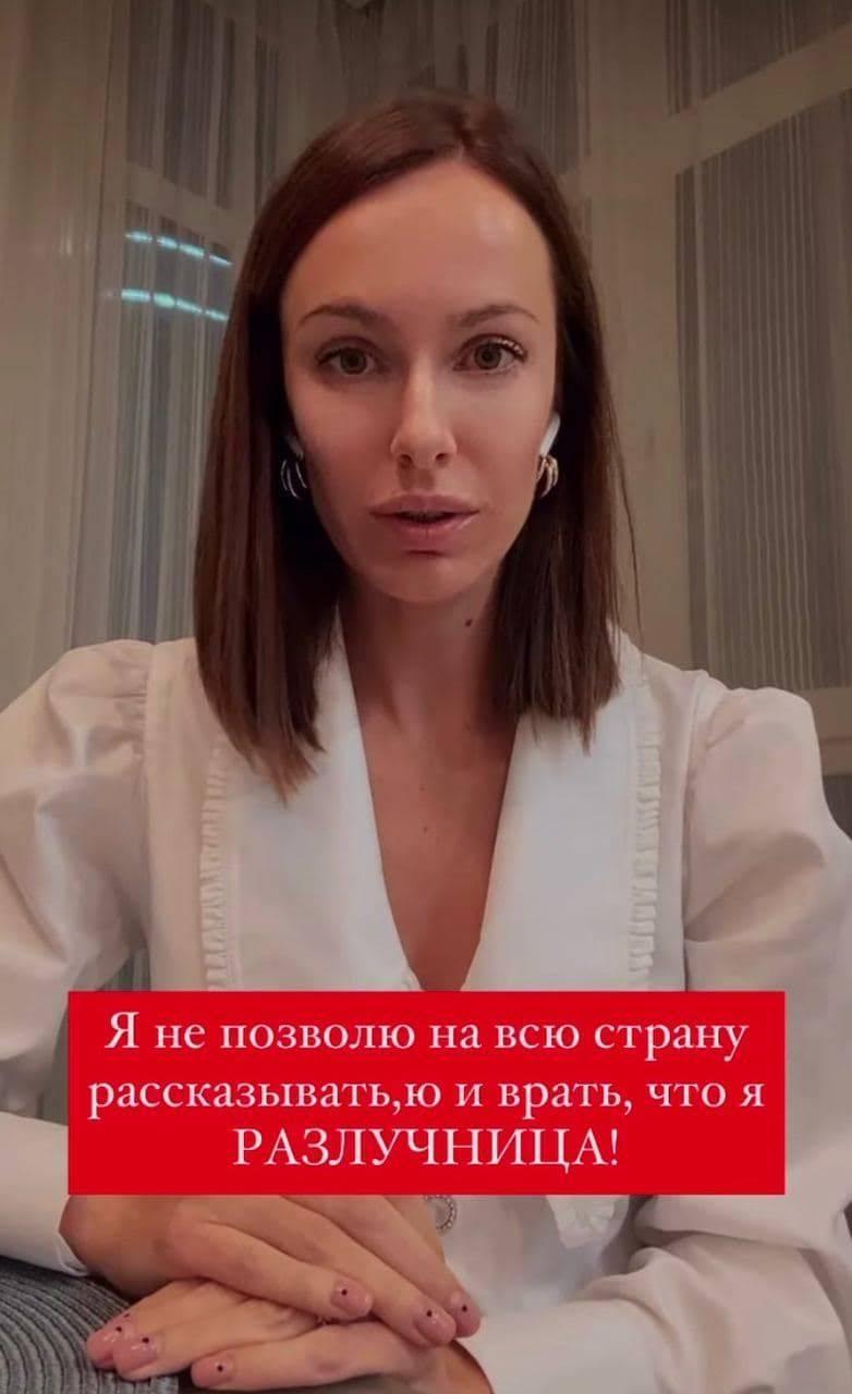 «С*ка, шл*ха, бл*дь, сосалка, проститутка»: жена Владимира Остапчука обратилась к его бывшей супруги призвав ее «не писать гадости»