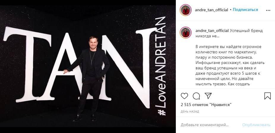 «Каково было мое удивление найти ее пьяной после пятничной тусовки»: Андре Тан рассказал, как подвела его популярная украинская певица