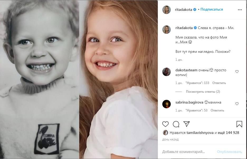 «С ума сойти! Как такое возможно!» Рита Дакота сравнила своего детское фото с фото дочери, шокировав невероятной схожестью