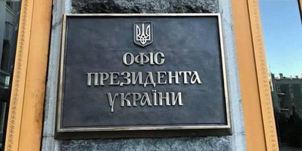 В Офисе президента ответили Авакову на его требование о введении срочного локдауна