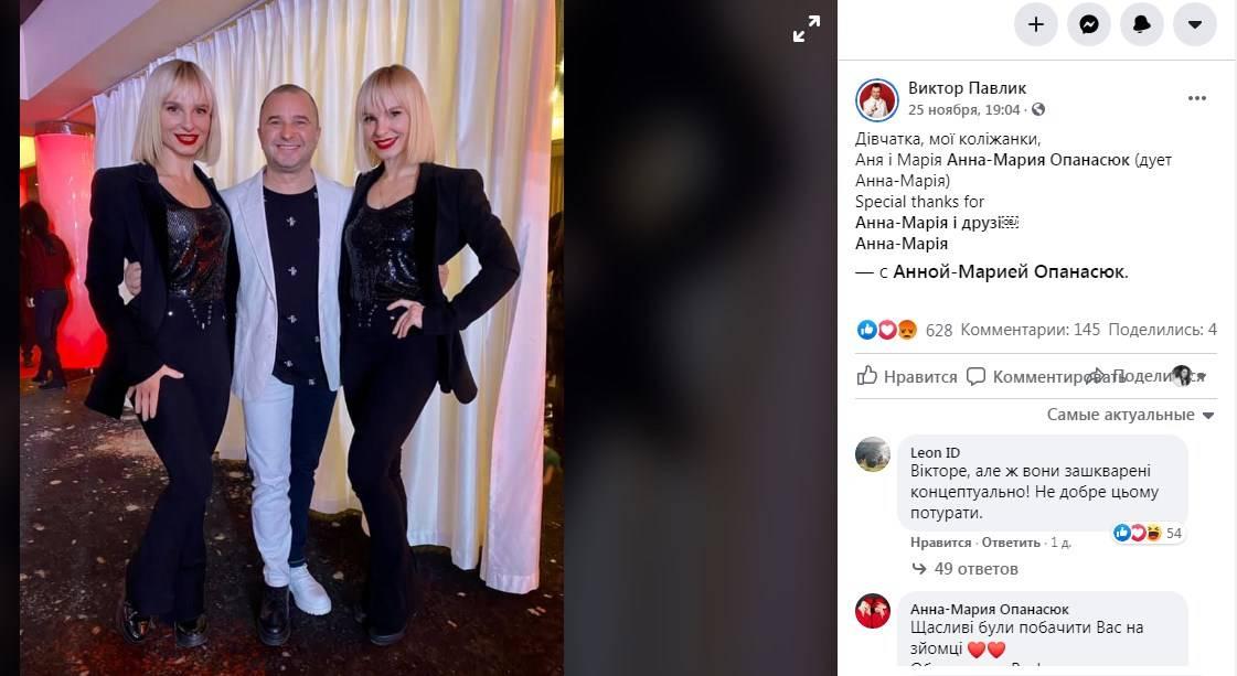 «Это же те девушки, которые не знают, чей Крым, и что Россия воюет против Украины»: Павлик поддался критике из-за фото с популярными певицами
