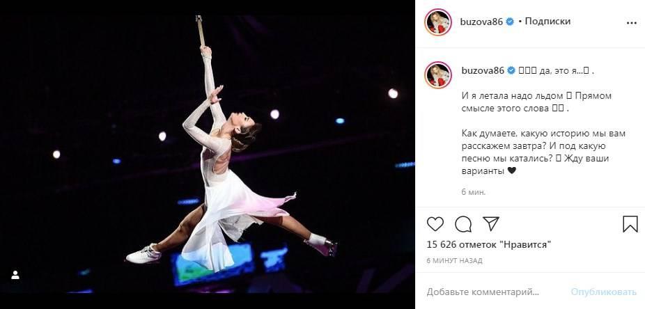 «Да, это я»: Оля Бузова шокировала сеть новым фото в «Инстаграм»