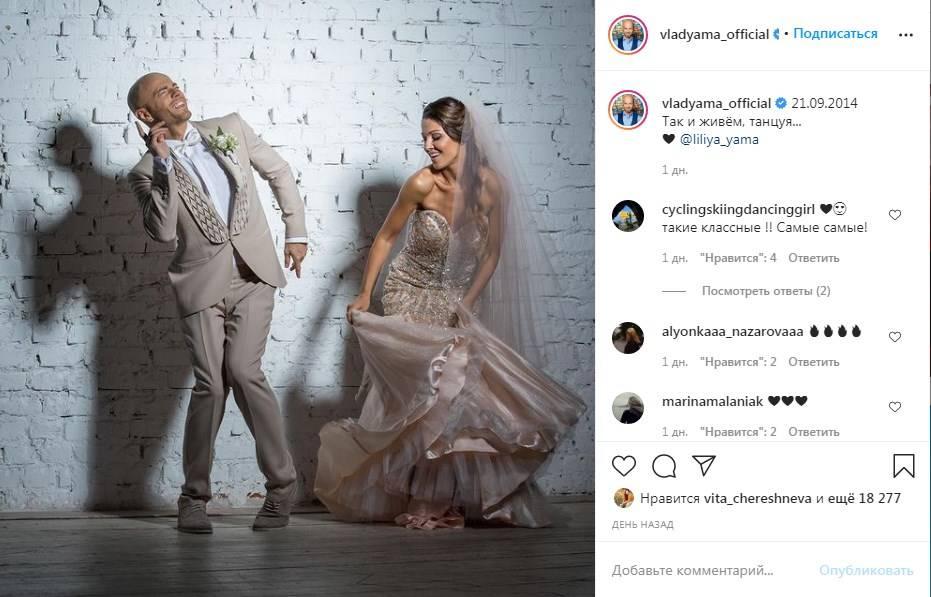 «Очень красивая пара!» Влад Яма показал ранее неизвестное фото со своей свадьбы