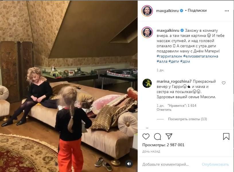 «Ну, ты нахал!» Алла Пугачева показала, как делает массаж ног своему сыну, удивив сеть