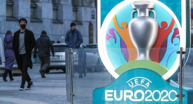 Euro-2020 могут перенести в Россию – СМИ