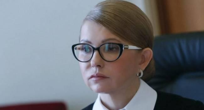Журналист: Зеленский заключил коалицию с Юлией Тимошенко