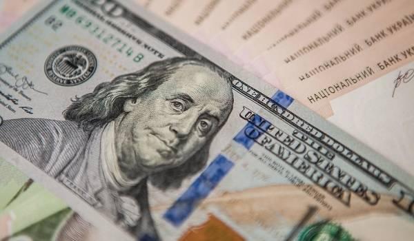 Курс доллара на межбанке начал расти