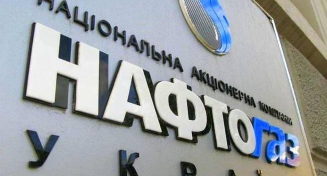 «18,7 миллиарда гривен убытка за 9 месяцев» Витренко засомневался в эффективности менеджмента Нафтогаза