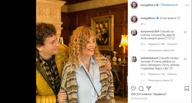 «Уже 19 лет вместе»: Галкин удивил подписчиков снимком помолодевшей Пугачёвой