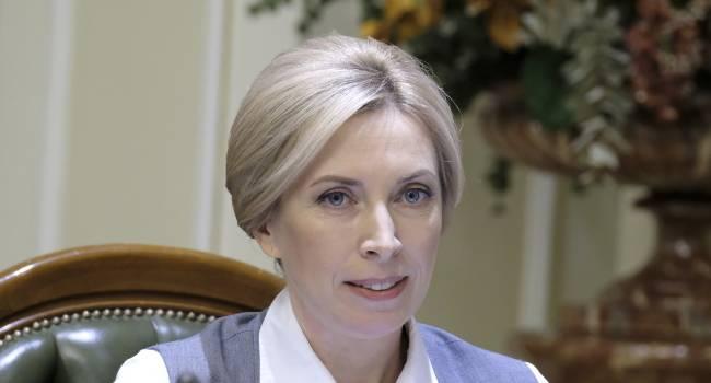 В киевской «Слуге народа» назревает скандал – Верещук не сдержала себя, рассказав, кто виноват в провале кампании