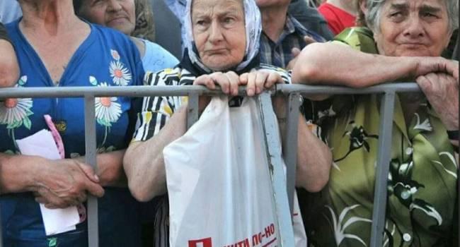 Это около 13000 гривен: в Пенсионном фонде рассказали об украинцах, получающих максимальную пенсию