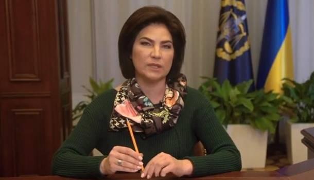 Глава Офиса Генпрокурора рассказала, как проводится расследование по делам Майдана